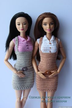 tamaño de muñecas de moda Barbie Etc Ropa de muñecas gran noche, Tejer patrón