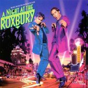 A Night at the Roxbury love the music  What is love? Dont hurt me, dont hurt me no more ooohoohDont hurt me