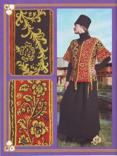 Russian Folk, Russian Style, Russian Fashion, Rubrics, Folk Art, Knitting, Casual, Image, Collection