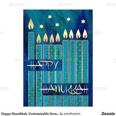 Happy Hanukkah! Menorah Candles and Star of David Design Customizable Hanukkah Flat Greeting Cards / Hanukkah Celebration Invitations with personalized text. Matching cards, postage stamps and other products available in the Jewish Holidays / Hanukkah Category of the artofmairin store at zazzle.com