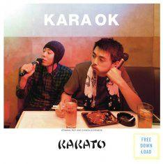 KAKATO(環ROY×鎮座DOPENESS)