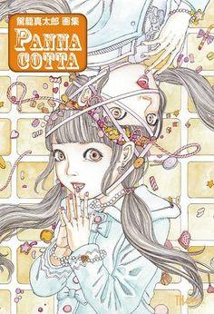Japanese Guro Manga Artist :: Shintaro Kago Art Book ~ Pa…