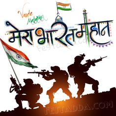 Indian Army Images At Border 96340 77326 Republic Day Photos, Republic Day India, Indian Flag Wallpaper, Indian Army Wallpapers, Independence Day India, Independence Day Images, Wallpaper Gallery, Photo Wallpaper, 26 January Wallpaper