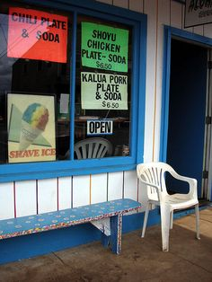 Paia, Maui. this hawaiian ice store is owned by locals. very friendly and awesome ice