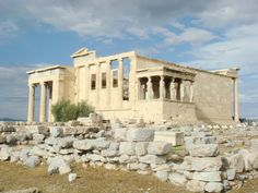 photo diary: athens « ariestrash