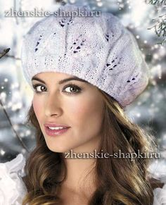 Берет спицами схема и описание Slouchy Hat, Beanie, Knitting Patterns, Crochet Patterns, Knit Crochet, Crochet Hats, Winter Knit Hats, Kerchief, Beret