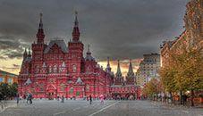 Állami Történelmi Múzeum (Moszkva, Oroszország)