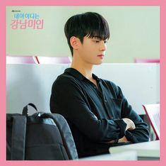 Cha Eunwoo ASTRO 2018 Ulzzang Korea, Ulzzang Boy, Cha Eun Woo, Asian Actors, Korean Actors, Korean Dramas, Cha Eunwoo Astro, Lee Dong Min, Cute Asian Guys