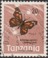 Tanzania 1973 Butterflies Fine Used SG 161 Scott 38 Other Tanzania Stamps HERE