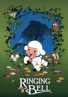 Ringing Bell (Sanrio, 1978)