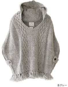 Hand knit poncho / ShopStyle: DOORS ネパールハンドニットポンチョ - shopstyle.co.jp Poncho Shawl, Crochet Poncho, Knit Or Crochet, Capelet, Cozy Sweaters, Pull, Hand Knitting, Fashion Forward, Winter Outfits
