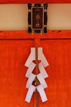 Kitano Tenmangu Shrine In Kyoto,Japan