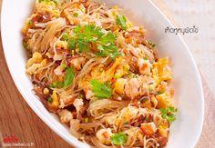 Authentic Thai Food, Thai Recipes, Fries, Menu, Candy, School, Kitchen, Anime, Kitchens