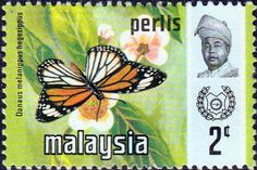 Malay State of Perlis 1971 Butterflies SG49 Fine Mint SG 49 Scott 48 Other British Commonwealth Empire and Colonial stamps Here