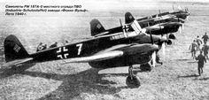 Focke-Wulf FW 187 Falke (1937) heavy fighter prototype