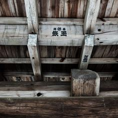 We love the craftsmanship and beauty of Japanese woodwork. Outdoor Travel, Building Design, Woodworking, Houses, House Design, Japanese, Texture, Architecture, Beauty