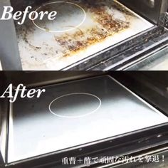 Clean Up, Life Hacks, Minimalist, House, Stains, Home, Minimalism, Homes, Lifehacks