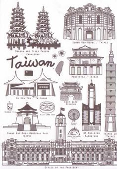 Soeday, I will visit Taiwan! Taipei 101, Taipei Taiwan, Taipei Travel, Asia Travel, Beach Travel, Taiwan Image, Travel Illustration, Photos Voyages, Thinking Day