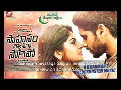 Sahasam Swasaga Sagipo Telugu Movie Review, Rating on apherald.com