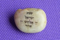 shavuot scriptures