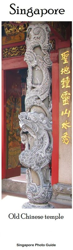 A small and beautiful Chinese temple near the Singapore River | Things to see in Singapore