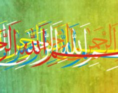 DesertRose///Arabic calligraphy by abstract and beyond