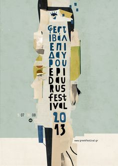 Poster design for Greek Festival by Christos KourtogloufromAthens, Greece