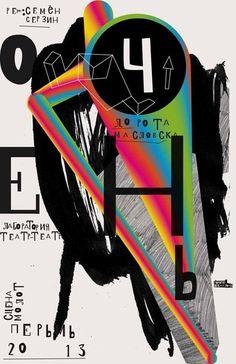 Shkap 403 1 poster by Peter Bankov