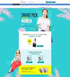 SMART PICK FOR WOMEN(PC)_백화점팀_170609_Designed by박세미