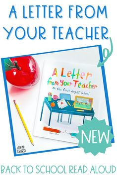 Are you looking for a new back to school read aloud to read during your first week back at school? A Letter From Your Teacher: On the First Day of School by Shannon Olsen is a great way to build positive relationships with your students and start building a solid classroom community. In this post, I share a back to school activity to go with the book. Students get to write a letter to their teacher and create an all about book to go with. Add this to your first week lesson plans.