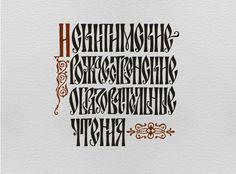 Logotypes by Victoria and Vitalina Lopykhiny.