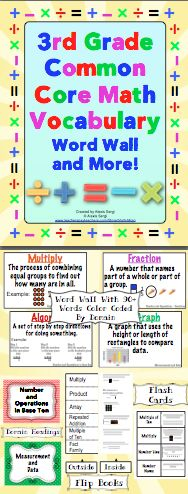 3rd Grade Common Core Math Vocabulary Word Wall and More - Math vocabulary is essential! Help your students master the math vocabulary from the Common Core Standards. This 150+ page printable packet contains a printable word wall, flash cards, and vocabulary flip booklets! The flip books are perfect for interactive math notebooks! $