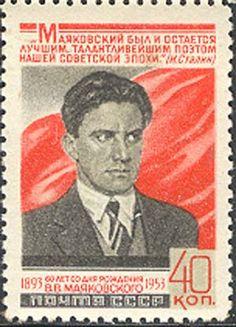 マヤコフスキーさん。