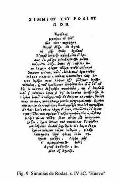 """""""Huevo"""" (s. IV a.C.) de Simmias de Rodas. #Poesiavisual"""