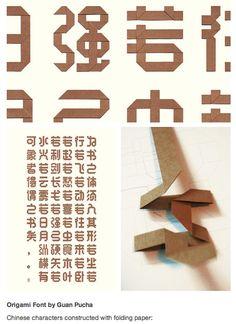 Origami Chinese Characters --------- #china #chinese