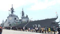 海上自衛隊横須賀地方総監部 (JMSDF Yokosuka District HQ)