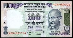 जल्द ही सौ रुपये का नोट होने वाला है बंद | Punjab Kesari