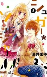 Sugar, Shoujo, Anime, Fictional Characters, Random, Reading Manga, Cartoon Movies, Anime Music, Fantasy Characters