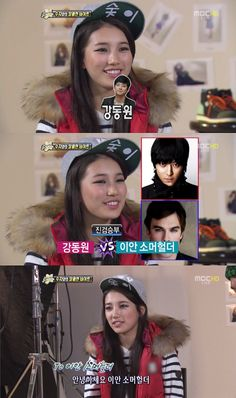 miss A's Suzy selects Ian Somerhalder over Kang Dong Won as her ideal type once more