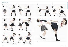 Amazon.co.jp: 瞬撮アクションポーズ01 女子高生アクション編: カラサワイサオ, 宮原華音, 小野寺廣信: 本
