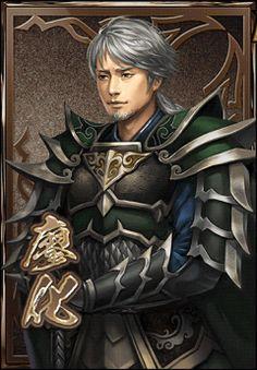 Dynasty Warriors Blast - liao hua