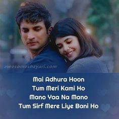 Romantic Shayari In Hindi, Hindi Shayari Love, Urdu Poetry Romantic, Romantic Love Quotes, Songs For Boyfriend, Love Quotes For Boyfriend, Love Husband Quotes, Love Birds Quotes, First Love Quotes