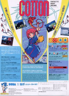 The Arcade Flyer Archive - Video Game Flyers: Cotton, Sega