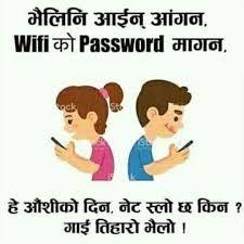 Image Result For Funny Phrases In Nepali Funny Jokes Funny Memes Dad Jokes Meme