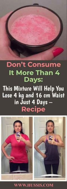Lots of people attempt to lose weight each day. Often they try fad diets or scary diet pills. Here are some easy and healthy ways to lose and keep off the weight permanently. Drink coffee in order to lose weight. Losing Weight Tips, Weight Loss Tips, How To Lose Weight Fast, Drinks To Lose Weight, Weight Gain, One Week Diet, Remove Belly Fat, Extreme Diet, Abdominal Fat