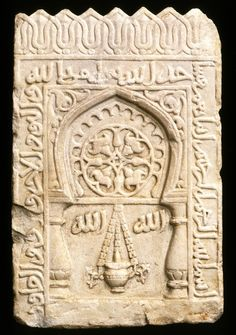 Magnificent Mihrab tile in carved marble (Afghanistan, Ghazna, c. kept in the David Collection in Copenhagen, Denmark www. Islamic World, Islamic Art, Islamic Architecture, Art And Architecture, Ancient Scripts, Cleveland Museum Of Art, Iranian Art, Stone Carving, Afghanistan
