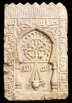 Mihrab tile, carved marble Afghanistan, Ghazna; c. 1100 H: 52; W: 34 cm