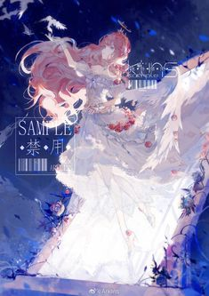 Pretty Anime Girl, Beautiful Anime Girl, Anime Art Girl, Manga Girl, Manga Anime, Anime Angel, Anime Fairy, Desenhos Love, Anime Couples Drawings