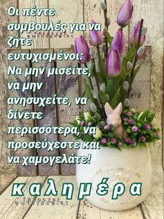 Good Morning Messages Friends