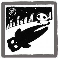 アンアン・ミニコミで連載していたパンダの絵   <byパンツ屋エディ>   1978年9月5日号掲載
